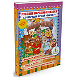 """Книга для говорящей ручки Знаток """"Русские народные сказки № 7"""""""