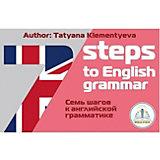 """Книга для говорящей ручки Знаток """"7 шагов к английской грамматике"""""""