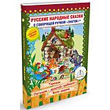 """Книга для говорящей ручки Знаток """"Русские народные сказки № 8"""""""