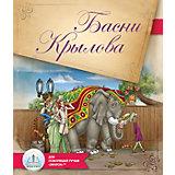 """Книга для говорящей ручки Знаток """"Басни Крылова"""""""