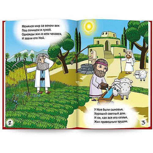 """Комплект говорящих книг Знаток """"Библейские истории"""" от Знаток"""