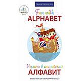 """Книга для говорящей ручки Знаток """"Английский алфавит"""""""
