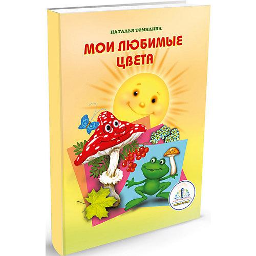 """Книга для говорящей ручки Знаток """"Мы познаём мир"""" Мои любимые цвета от Знаток"""