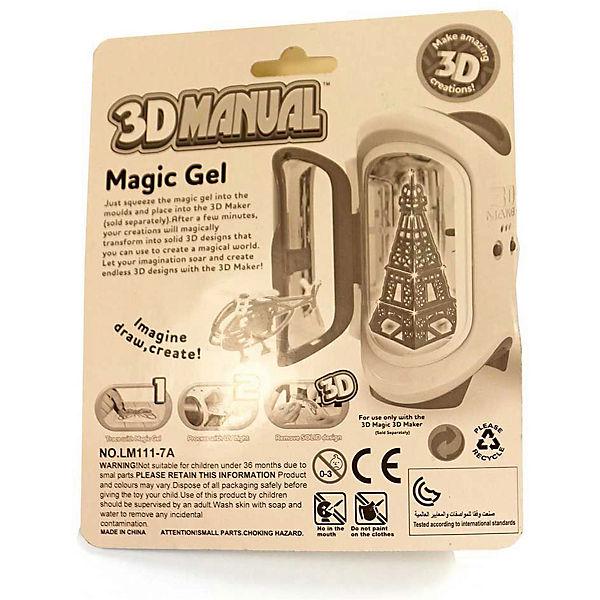 Гели для 3D Принтера DIY 3D Stereoscopic, 2 шт.
