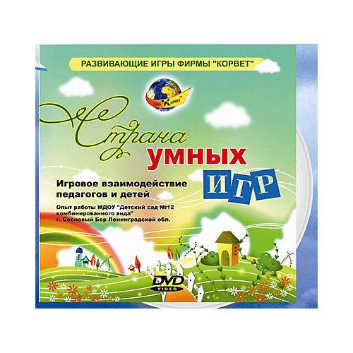 """DVD-диск """"Страна умных игр"""""""