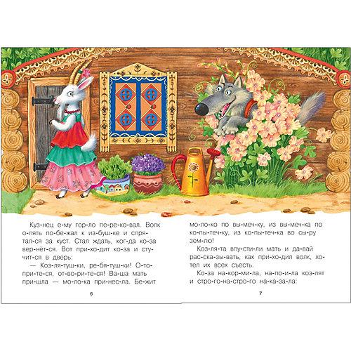 """Сказка """"Читаю по слогам"""" Волк и козлята от Мозаика-Синтез"""