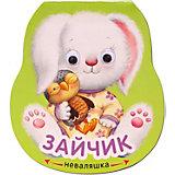 """Книжка-игрушка """"Неваляшки"""" Зайчик"""
