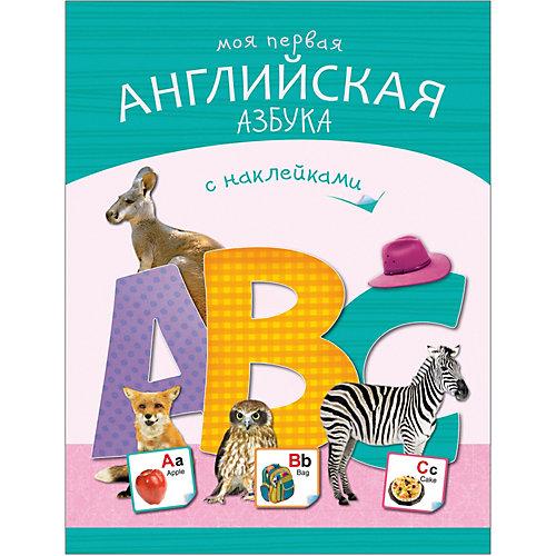"""Книжка с наклейками """"Моя первая английская азбука"""" от Мозаика-Синтез"""