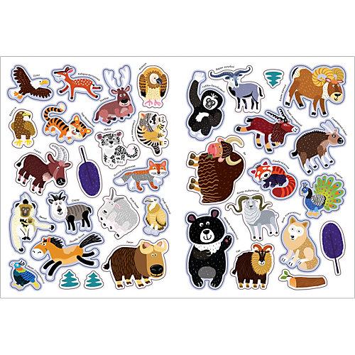 """Книжка с наклейками """"В мире животных"""" Высокие горы от Мозаика-Синтез"""