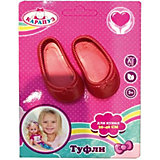 Туфли для кукол Карапуз, 35-40 см