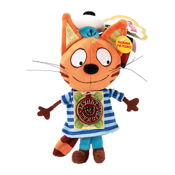 """Мягкая игрушка Мульти-Пульти """"3 кота"""" Коржик, озвученная, 18 см"""