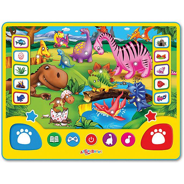 """Игровой планшетик Азбукварик """"Планета динозавров"""""""