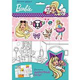 """Набор для раскрашивания """"Barbie"""" Лучшие друзья, с наклейками"""