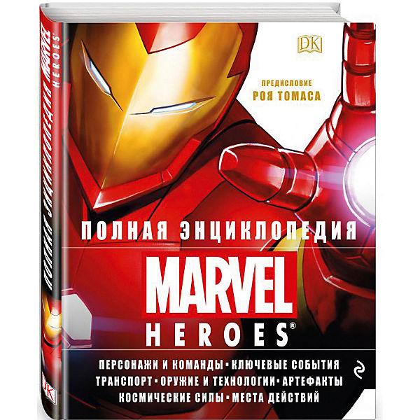 "Полная энциклопедия ""Marvel Heroes"""