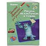 """Прописи """"Disney Академия монстров"""" Рисуем по клеточкам и точкам, с наклейками"""