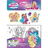 """Набор для раскрашивания """"Barbie"""" Мир волшебства, с наклейками"""
