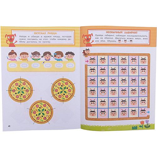 """Развивающая книга """"Развиваю логику"""" для детей 4-5 лет, с наклейками от Эксмо"""