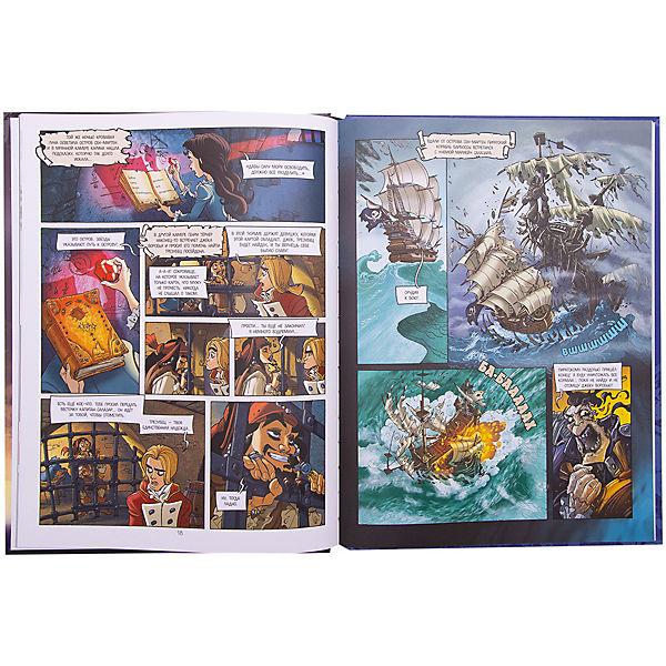 """Графический роман """"Disney. Пираты Карибского Моря"""" Мертвецы не рассказывают сказки"""