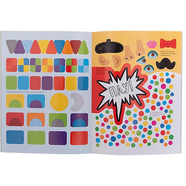 """Кроссворды и головоломки """"150 художественных головоломок"""""""