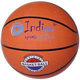 Мяч баскетбольный INDIGO № 7