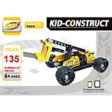 """3D-Конструктор SDL """"Kid-Construct"""" Погрузчик, 135 деталей"""