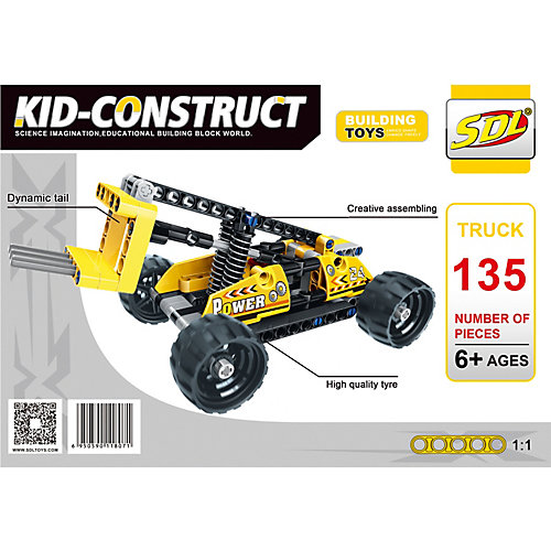"""3D-Конструктор SDL """"Kid-Construct"""" Погрузчик, 135 деталей от SDL"""