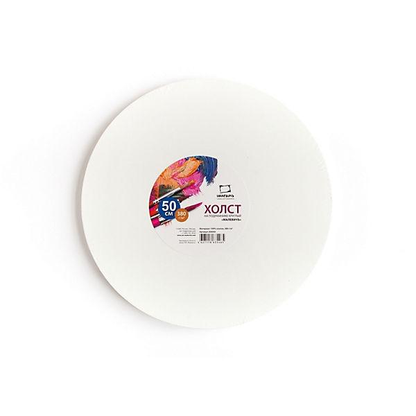 Холст на подрамнике Малевичъ, круглый,  диаметр 50 см
