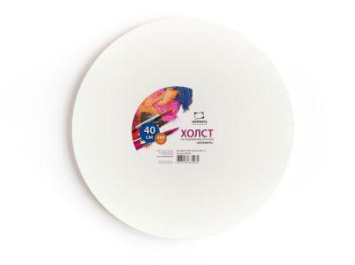 Холст на подрамнике Малевичъ, круглый,  диаметр 40 см