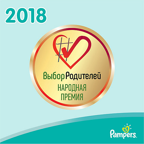 Подгузники Pampers Active Baby-Dry 11–16 кг, 60 шт от Pampers