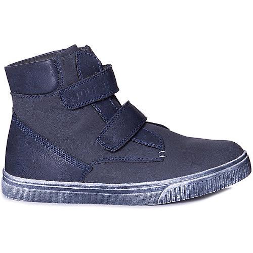 Ботинки MURSU - синий от MURSU