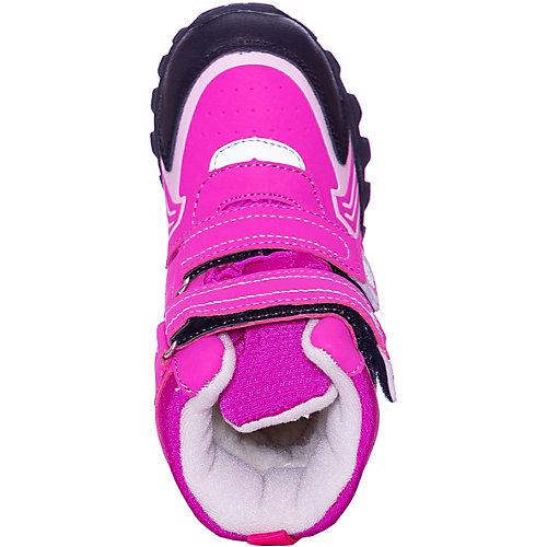 Утепленные ботинки MURSU - розовый от MURSU
