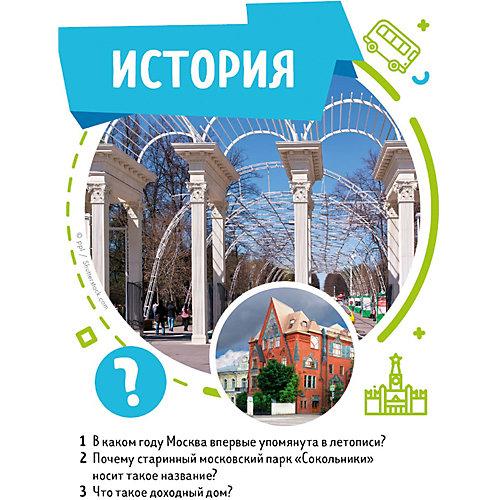 """Викторина чемпионов """"Время играть"""" Москва от Clever"""