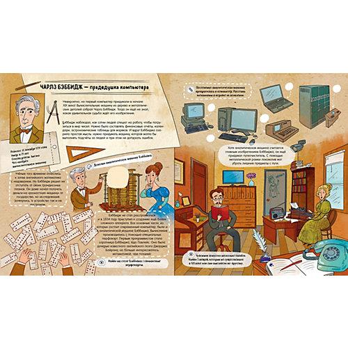 """Игры и задания """"История в наклейках"""" Кто придумал интернет, или Великие изобретатели всех времен от Clever"""