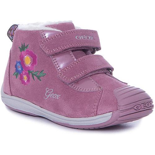Ботинки GEOX - светло-розовый от GEOX
