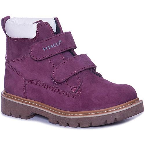 Ботинки Vitacci - бордовый от Vitacci