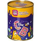 """Развивающая магнитная игра Банда Умников """"C the B"""" на английском языке"""