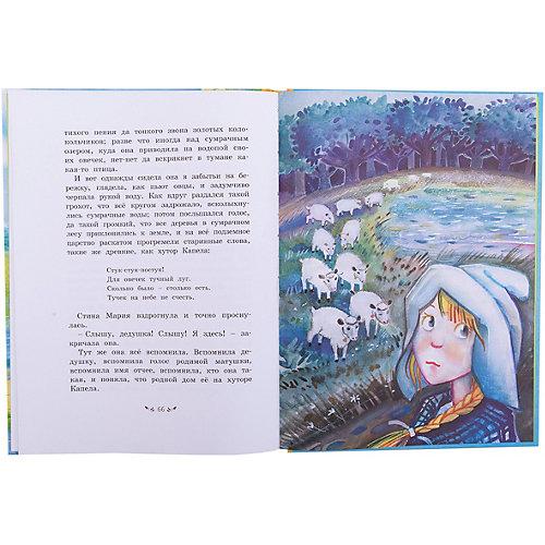 """Сказки """"Солнечная полянка"""", А. Линдгрен от Махаон"""
