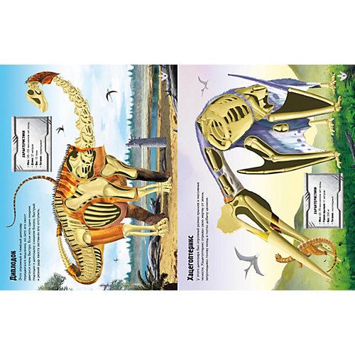 """Книжка с наклейками """"Супернаклейки"""" Динозавры от Махаон"""