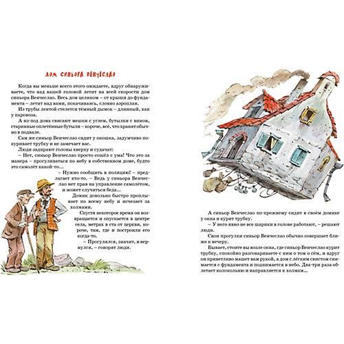 """Сборник """"Большая книга сказок"""", Джанни Родари от Махаон"""