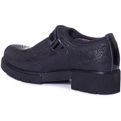 Туфли Minimen - синий от Minimen