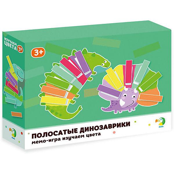 """Настольная игра-мемо Dodo """"Изучаем цвета"""" Полосатые динозаврики"""