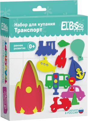 "Набор для купания El`Basco Toys ""Транспорт"""