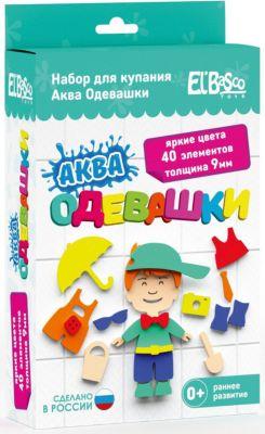 """Набор для купания El`Basco Toys """"Аква Одевашка Мальчик"""""""