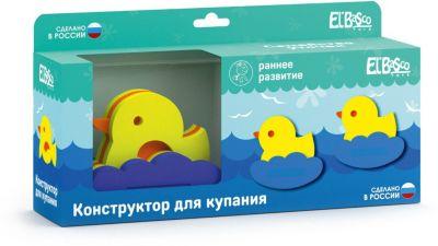 """Конструктор для купания El`Basco Toys """"Семейство уточек"""""""