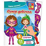 "Набор с мягкими наклейками Vladi Toys ""Супер девочка"""