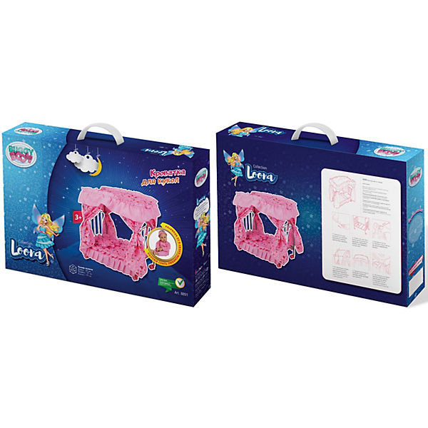 "Кроватка для кукол Buggy Boom ""Loona"", светло-розовая"