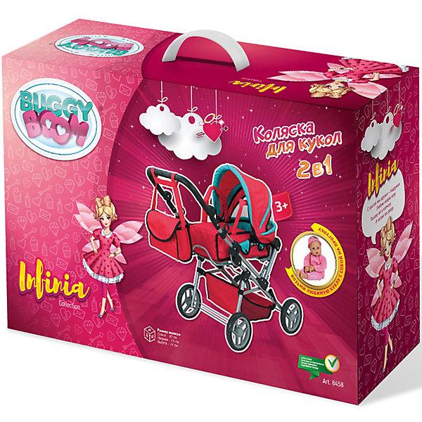 Коляска для кукол Buggy Boom Infinia трансформер, розовая