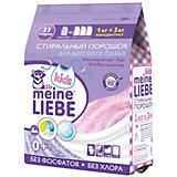 Стиральный порошок Meine Liebe для детского белья, 1 кг.