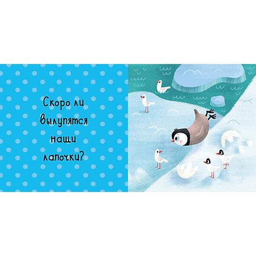 "Книжка с клапанами ""Малыши на севере"" Ю. Шигарова от Clever"