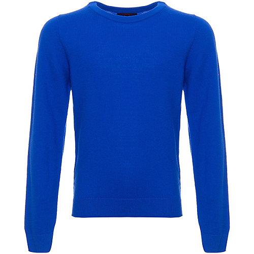 Джемпер Norveg - синий от Norveg